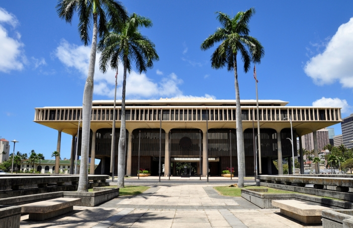 https://www.shutterstock.com/image-photo/hawaii-state-capitol-building-honolulu-55689637