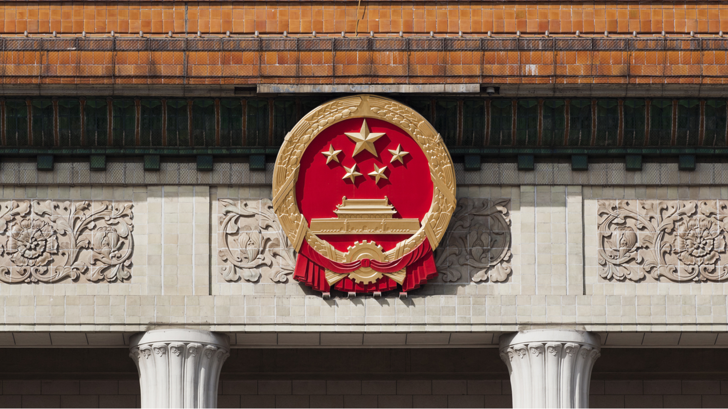 China Launches New Copyright Protection Blockchain
