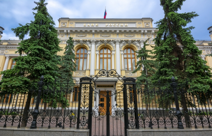 https://www.shutterstock.com/image-photo/central-bank-russia-moscow-1217085889