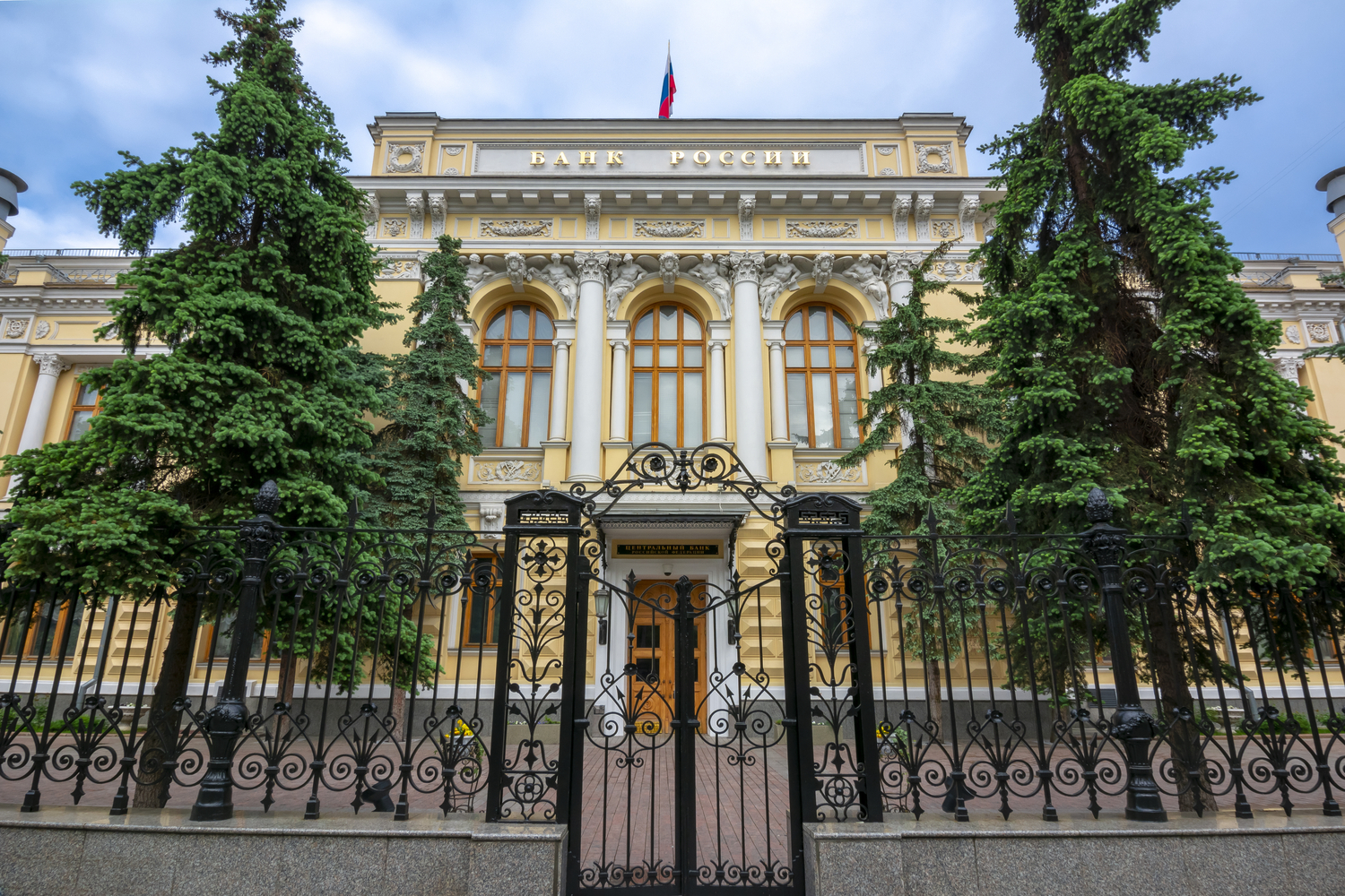 Russia treasury department cryptocurrency