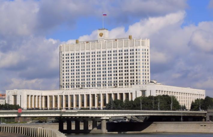 Russian Ministry Moves to Soften Requirements for Crypto Tax Reporting