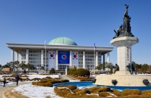 https://www.shutterstock.com/image-photo/seoul-february-16-national-assembly-building-136513736