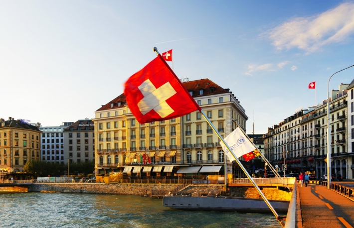Gazprombank Switzerland Executes First Bitcoin Trades, Announces Payments Initiative