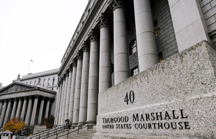 https://www.shutterstock.com/image-photo/newyork-nov-13-thurgood-marshall-courthouse-761394472