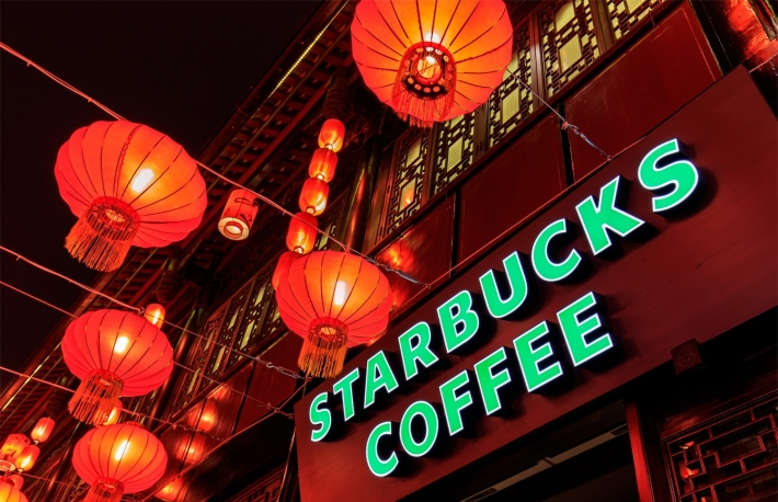https://www.shutterstock.com/image-photo/chengdu-china-february-3-2017-starbucks-576156805