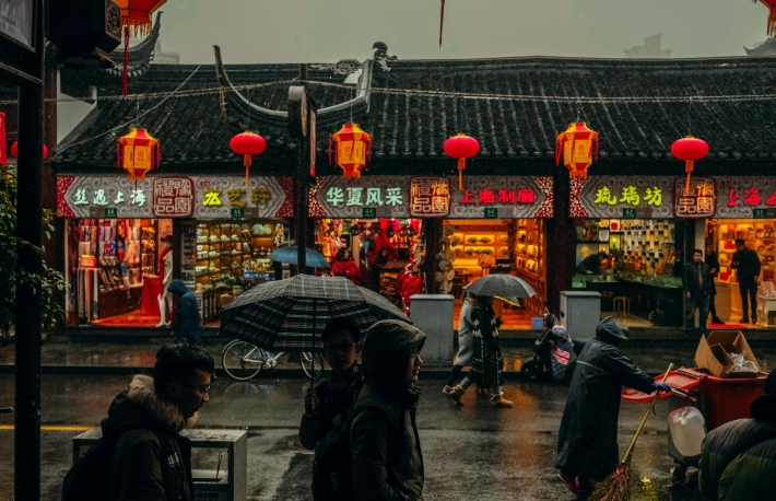 China, rain, street scene, umbrella Photo by Nuno Alberto on Unsplash