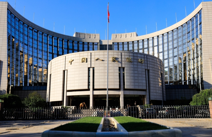 """GETTING SERIOUS: """"The People's Bank of China (PBoC) will undoubtedly further its research and development of the national digital currency,"""" according to a summary of an annual meeting. (Credit: Shutterstock)"""
