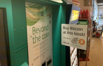 Coinme At Coinstar Bitcoin Kiosk - Coinme Bitcoin Wallet Can I Send Bitcoin Between Exchanges Vega Mix D O O - Floridians can now purchase #bitcoin with coinme at select @coinstar locations at grocery stores across the state.