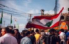 https://www.shutterstock.com/image-photo/nabatieh-south-government-lebanon-10-20-1536657377