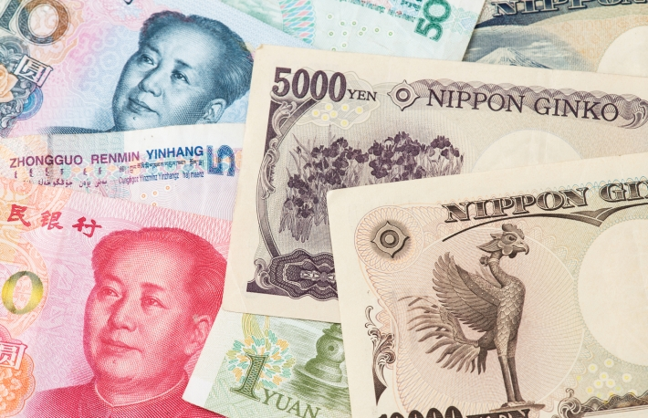 https://www.shutterstock.com/editor/image/china-yuan-renminbi-japanese-yen-currency-1576034410