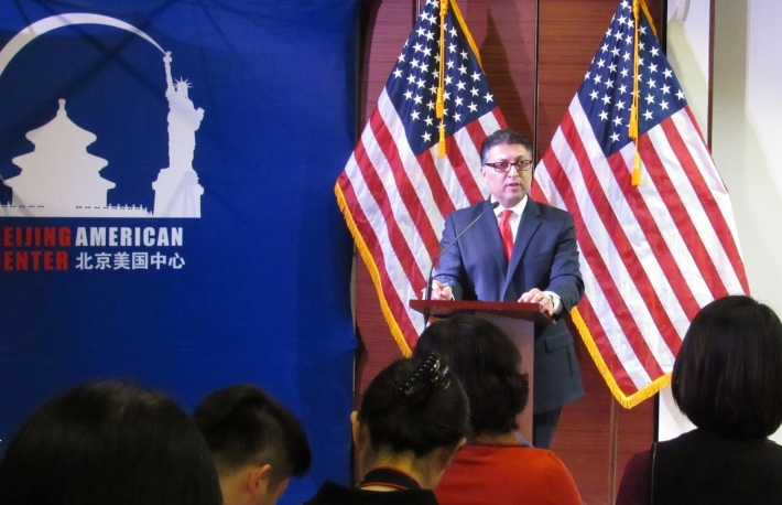 assistant_attorney_general_delrahim_at_beijing_american_center_28310297069