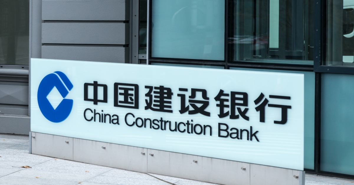 China Construction Bank Pulls Planned Listing of Bitcoin-Tradable...