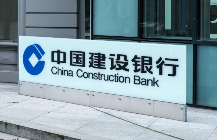 https://commons.wikimedia.org/wiki/File:China_Construction_Bank,_European_headquarters,_1,_bd_Royal-101.jpg