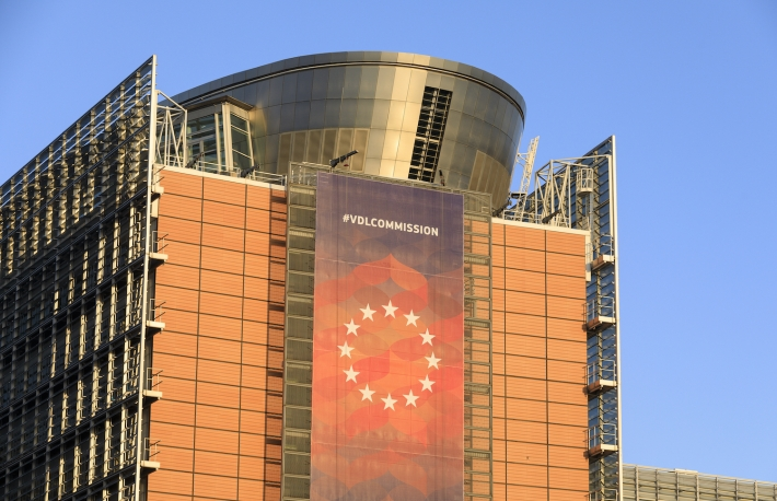 https://www.gettyimages.com/detail/news-photo/the-berlaymont-building-is-the-headquarters-of-the-european-news-photo/1186010554?adppopup=true