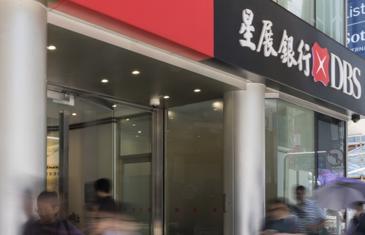 DBS Bank Is Planning to Launch a Digital Asset Exchange