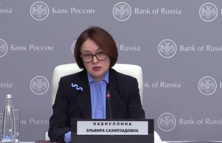 elvira-nabiulna-bank-of-russia-chief