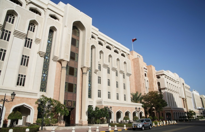 Oman Central Bank Warns on Crypto 'Risk,' Singles Out Dagcoin