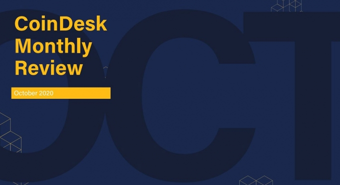 coindesk-monthly-october-2020-image-1020x540