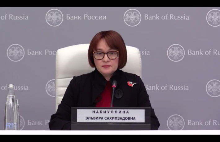 Bank of Russia Chair: Digital Ruble Is No Threat to Banks