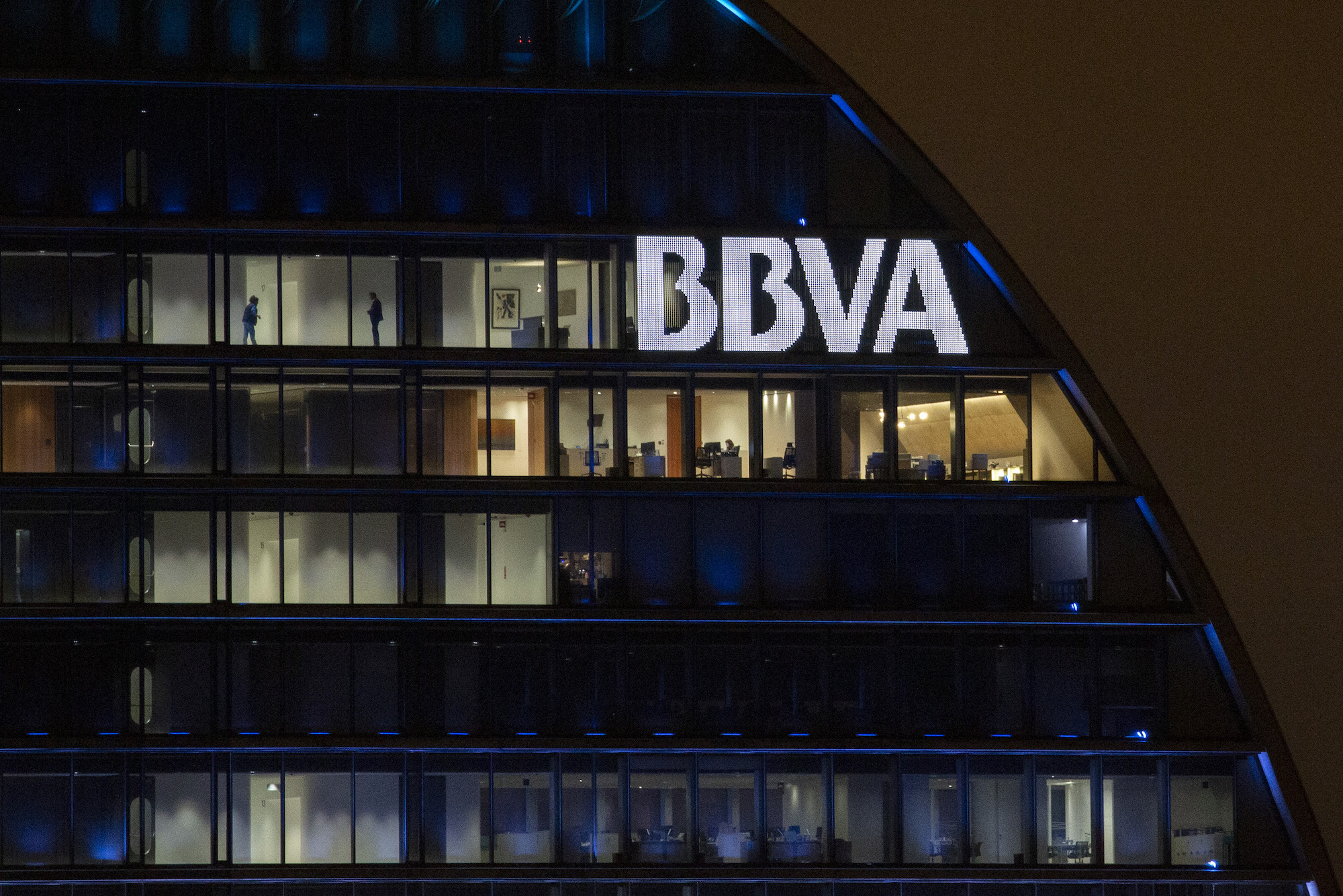 Spain's BBVA Opening Bitcoin Trading Service to Private Banking Clients in Switzerland