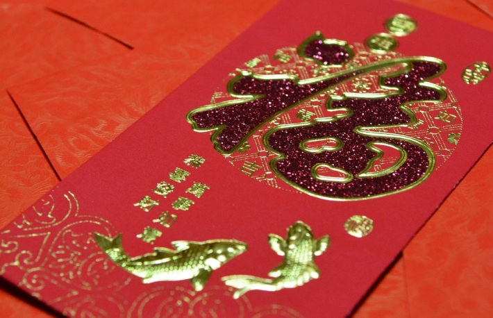 Shenzhen to Double Digital Yuan Giveaway in China's Latest Lottery Test