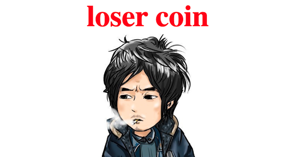 Loser Coin Is Winner for These Chinese Crypto Traders - CoinDesk