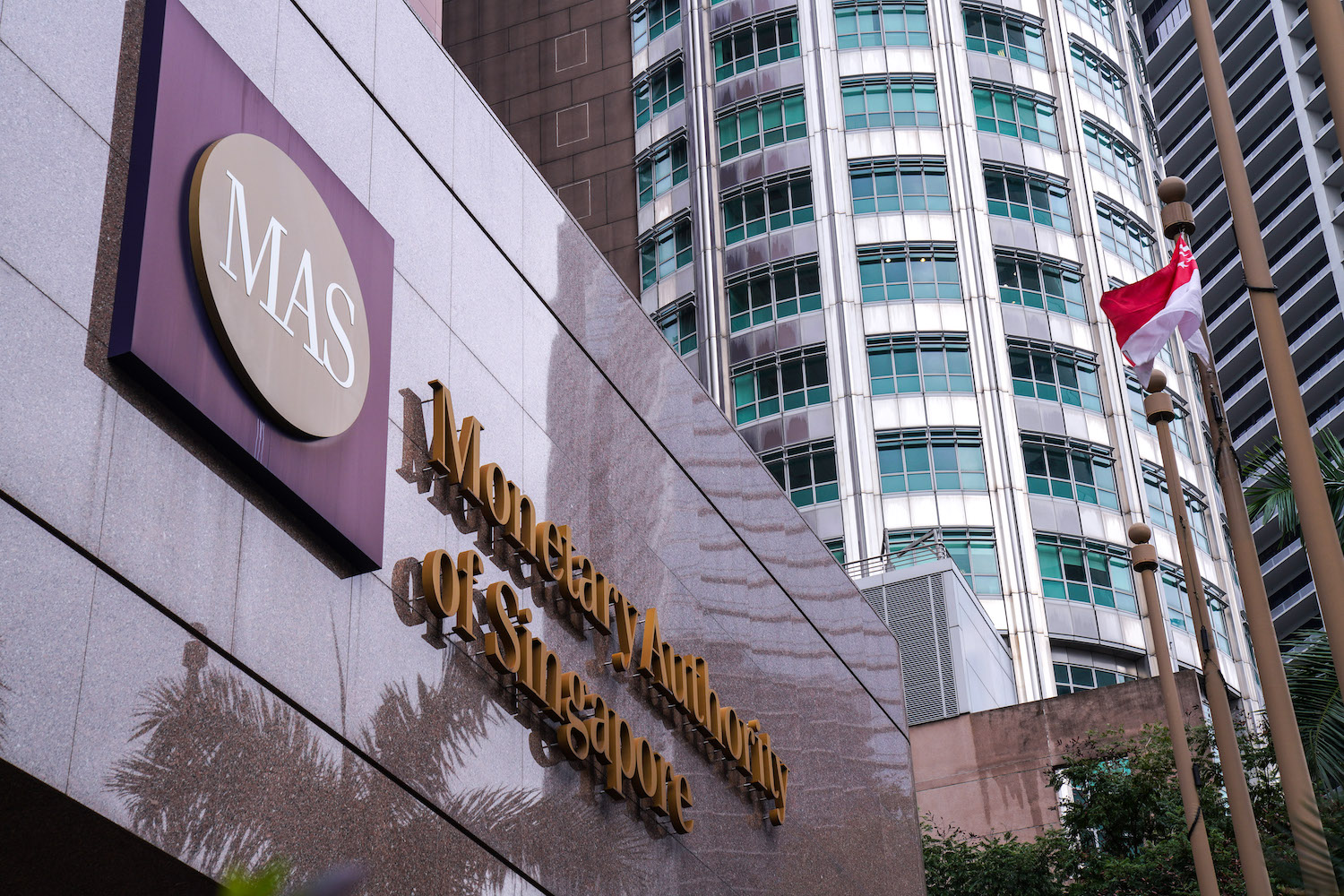 Singapore's Central Bank, IMF Launch Global Challenge for CBDC Solutions