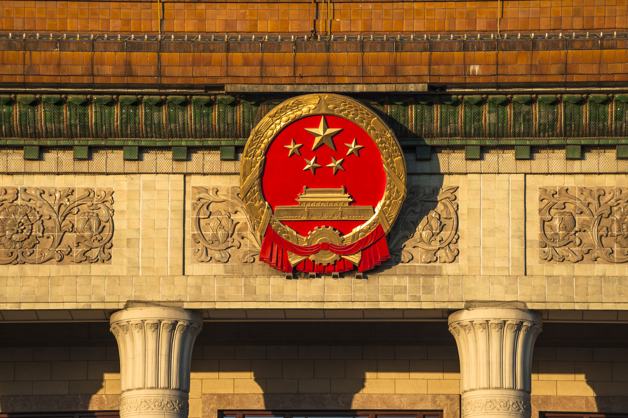 China Crypto Crackdown: Calendar Offers Clue as to 'Why Now?