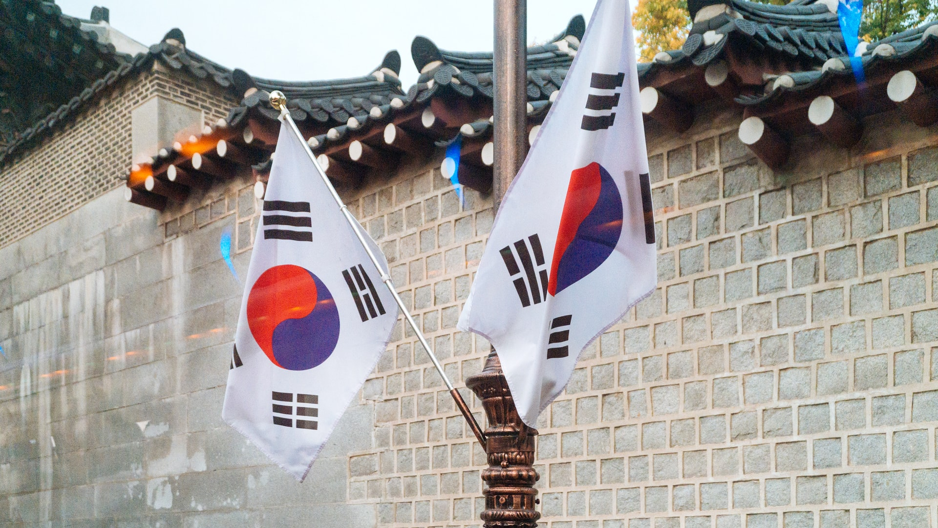 South Korean Parliament Discusses Crypto Bills for First Time