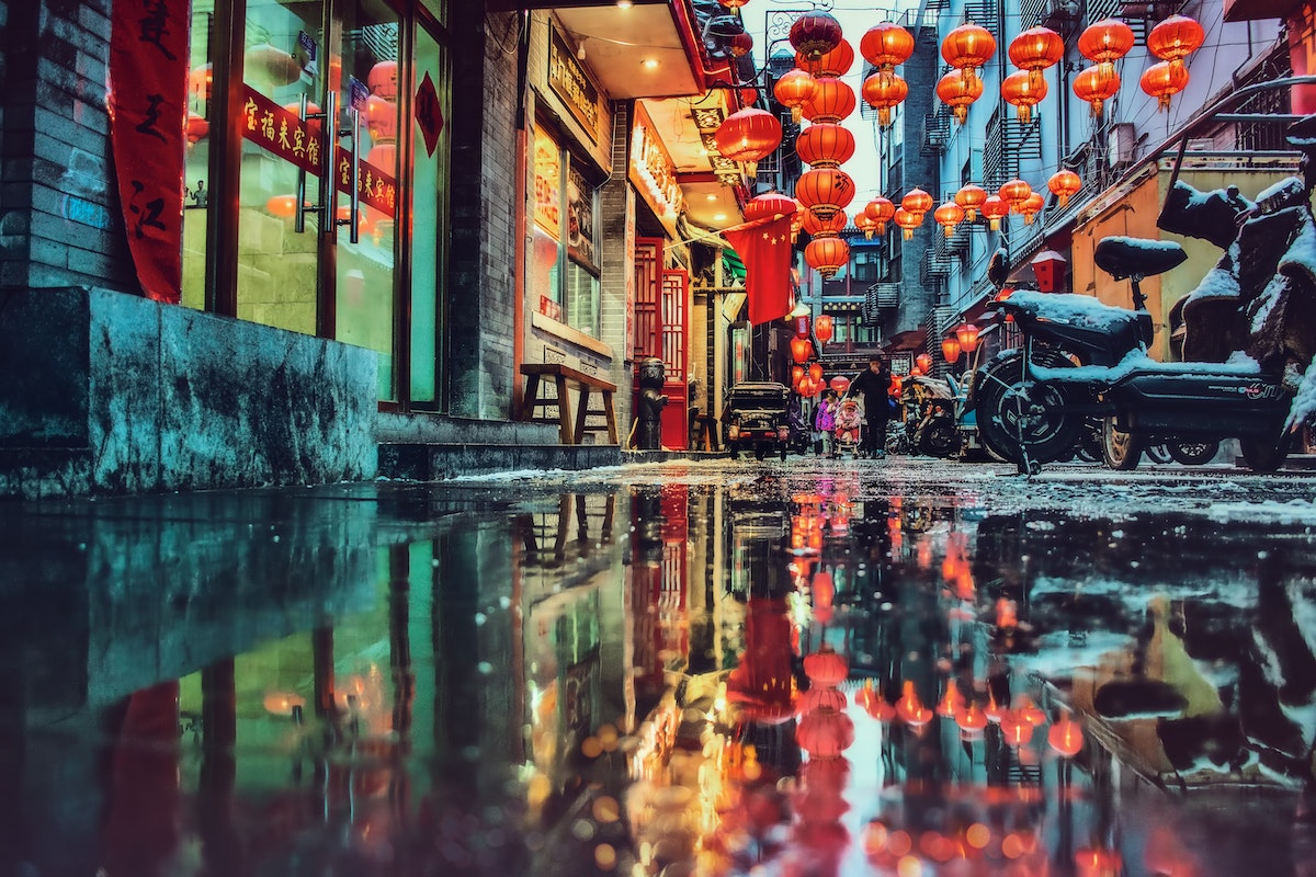 China Bets on the Blockchain: A Special Report - CoinDesk