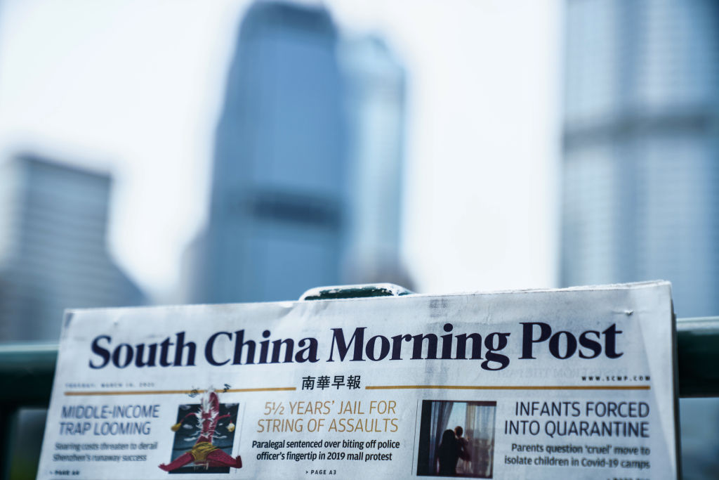 South China Morning Post to Mint Historical Records as NFTs